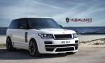 Merdad Range Rover 2-Door